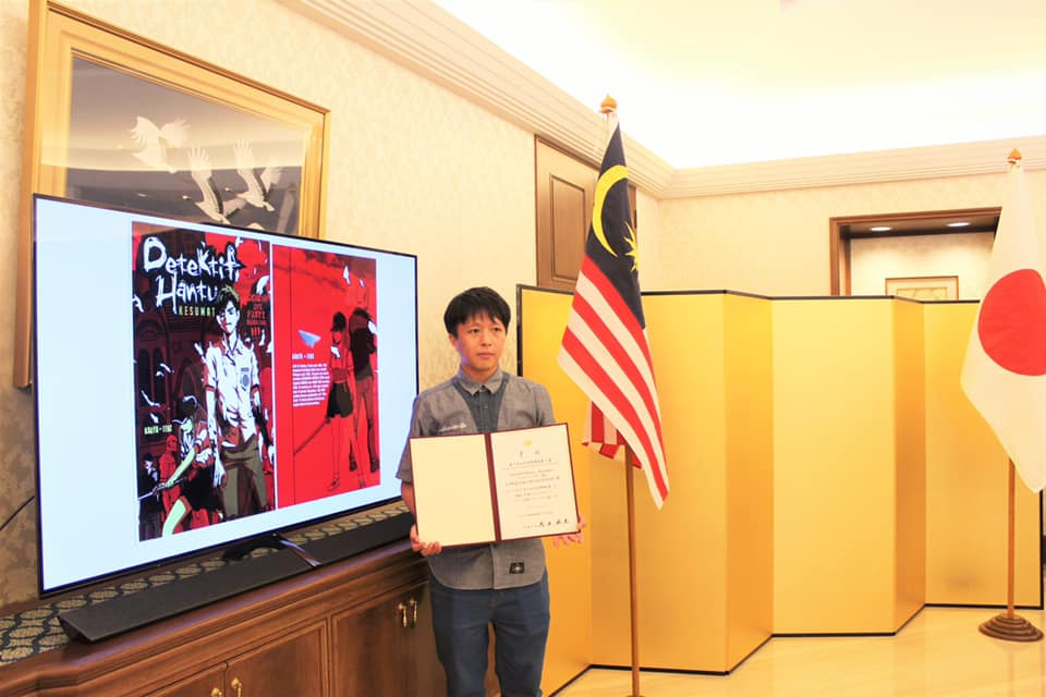 Image from Embassy of Japan in Malaysia/Facebook