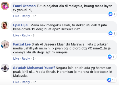 Image from Sinar Harian / Facebook