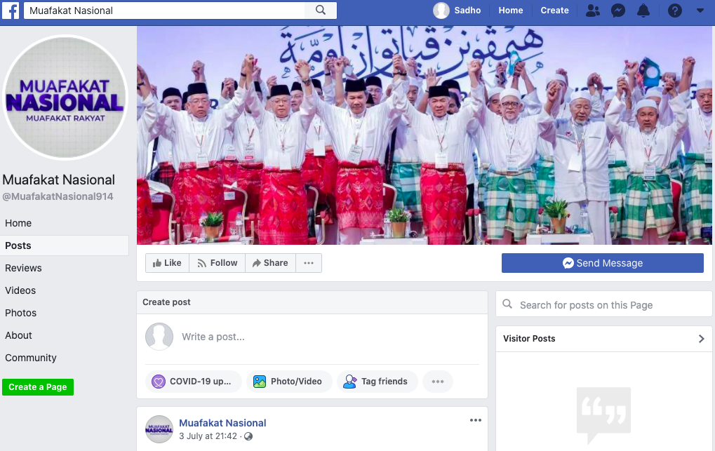 Screenshot of the Facebook page.