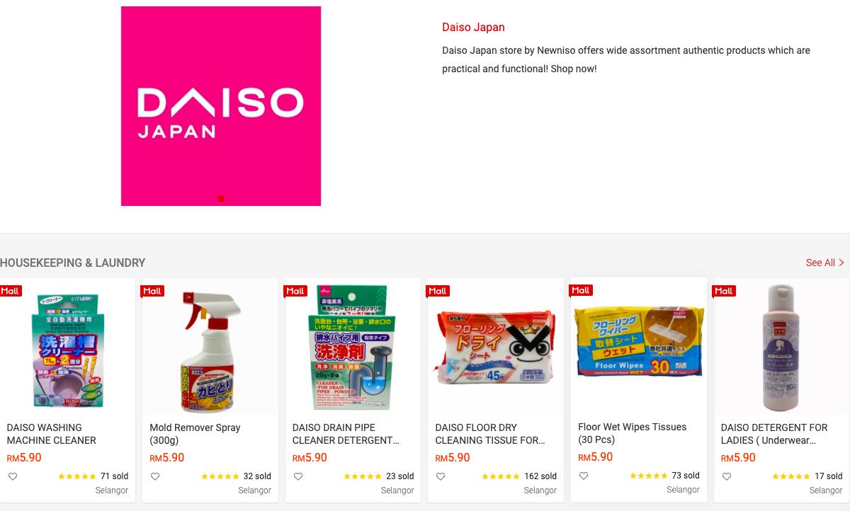 A screenshot of Daiso's online store.