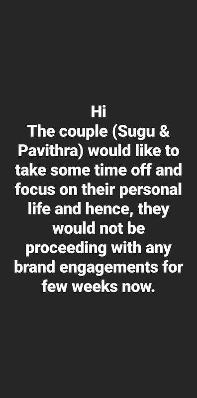Image from Instagram @official_sugupavithra