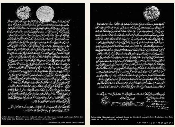 The first concession treaty signed by Sultan Abdul Momin of Brunei on 29 December 1877 (left) and the second concession treaty signed by Sultan Jamal ul-Azam of Sulu on 22 January 1878 (right).
