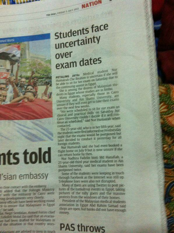 Students face uncertainty over exam date
