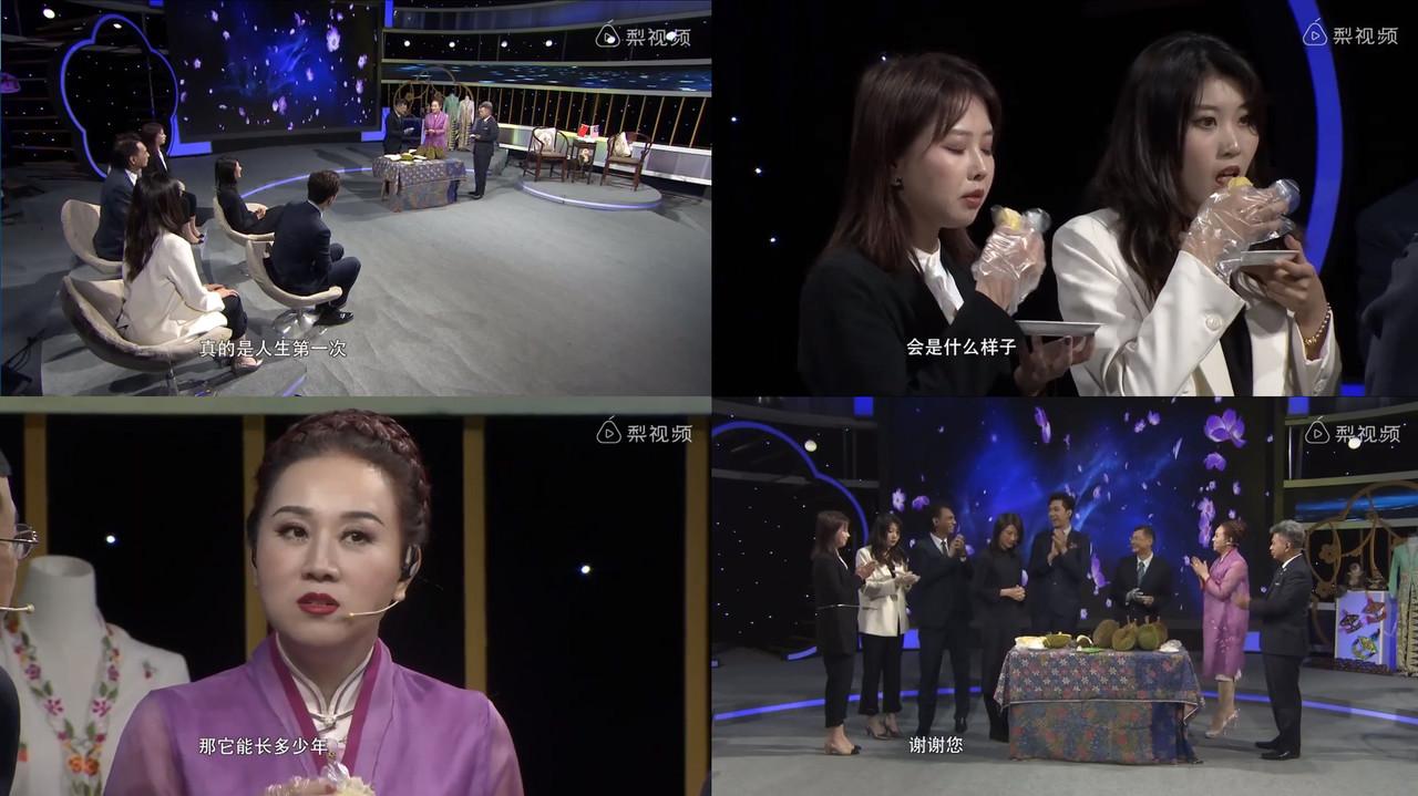 Image from Hainan TV