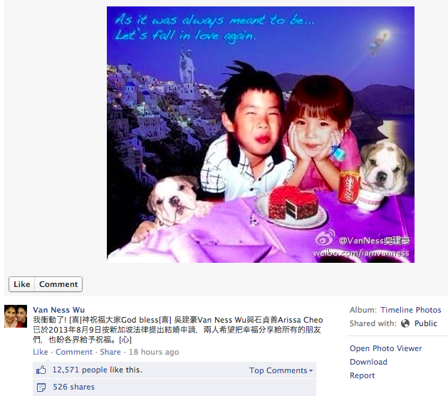 Vanness Wu took to Facebook to announce his registry with Arissa Cheo.